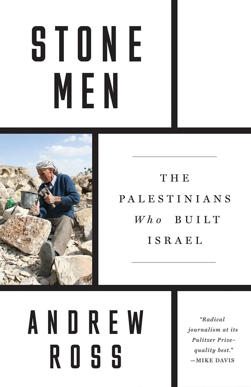 'Stone Men: The Palestinians Who Built Israel' book cover